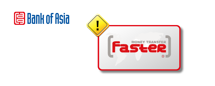 The Faster Money Transfer System Is